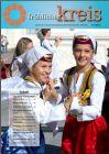 fröhlicher kreis, Ausgabe 4/2012